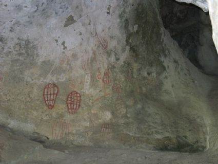Cave of the Nagaro aboriginal tribe